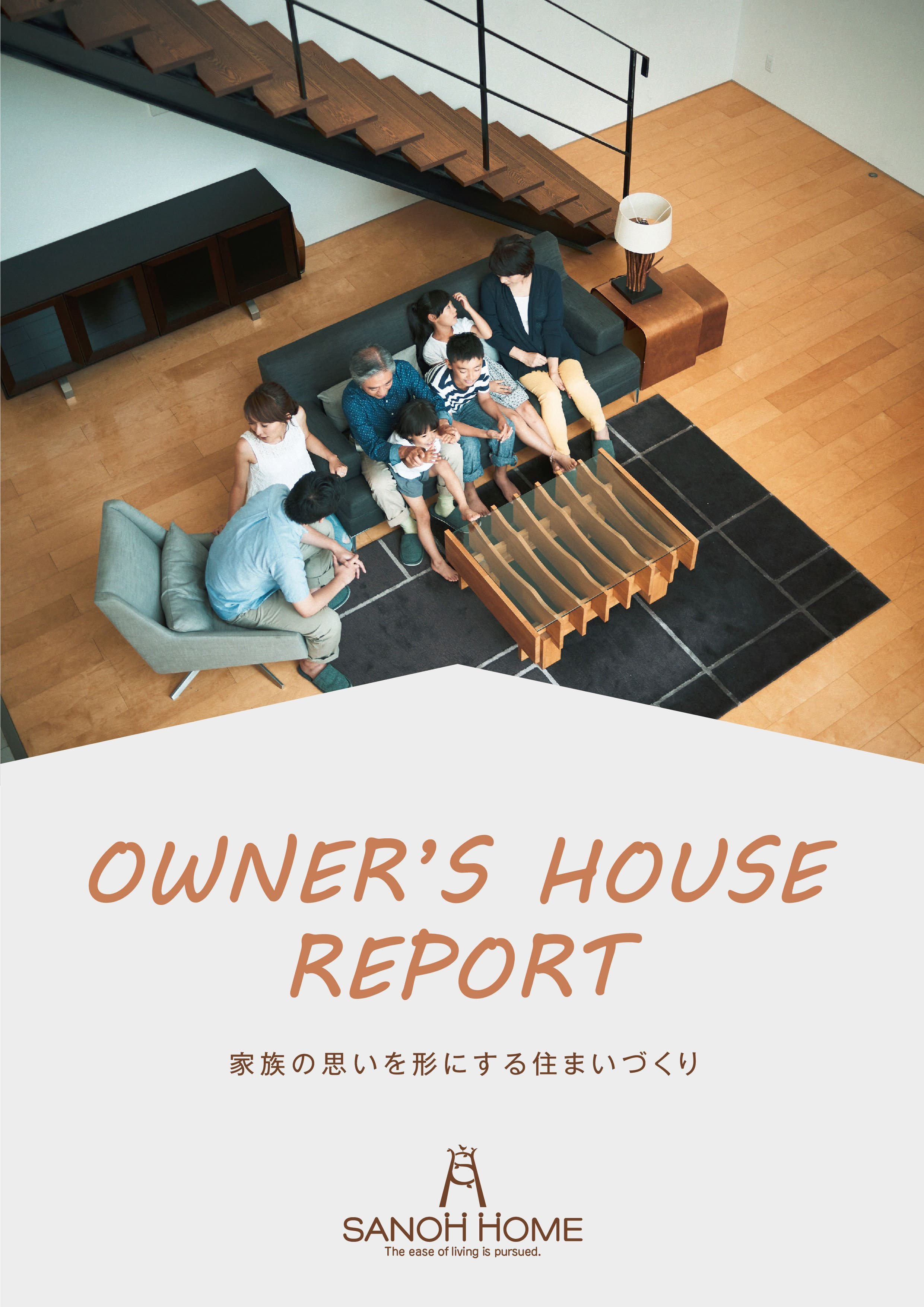 ②Owners House Report